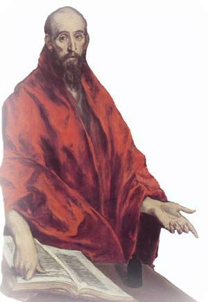 eusebius of caesareas the way of constantine Eusebius-history-of-the-church-pdf necessary to treat by way of introduction, and haveeusebius of caesareas ecclesiastical  from christ to constantine by .