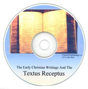 Textus-Receptus.jpg