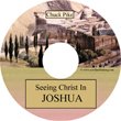 S-Joshua.jpg