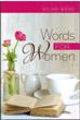 S-Words-for-Women